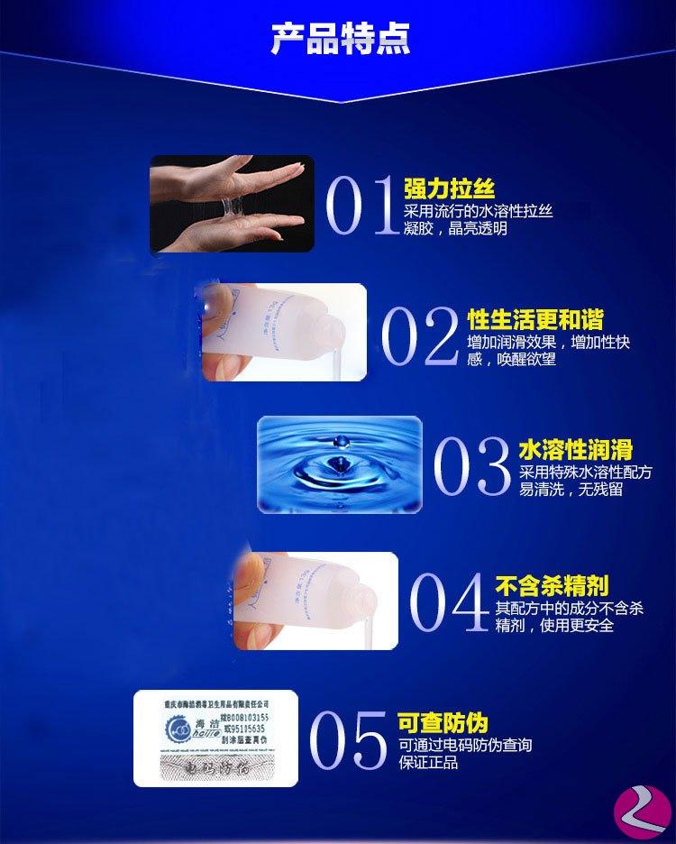 雅润人体润滑液产品特点